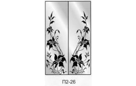 Пескоструйный рисунок П2-26 на две двери шкафа-купе. Цветы