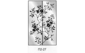 Пескоструйный рисунок П2-27 на две двери шкафа-купе. Цветы
