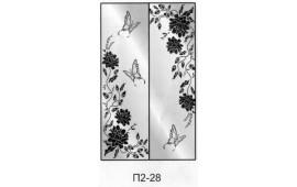 Пескоструйный рисунок П2-28 на две двери шкафа-купе. Цветы