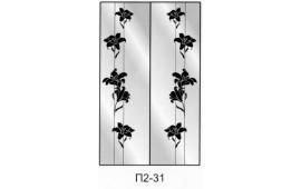 Пескоструйный рисунок П2-31 на две двери шкафа-купе. Цветы