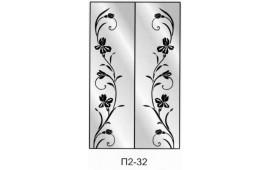 Пескоструйный рисунок П2-32 на две двери шкафа-купе. Цветы
