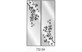 Пескоструйный рисунок П2-34 на две двери шкафа-купе. Цветы