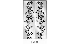 Пескоструйный рисунок П2-35 на две двери шкафа-купе. Цветы