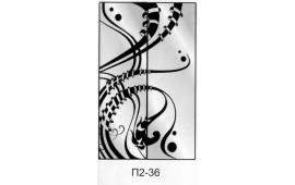 Пескоструйный рисунок П2-36 на две двери шкафа-купе. Узор