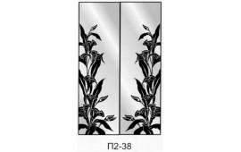 Пескоструйный рисунок П2-38 на две двери шкафа-купе. Узор
