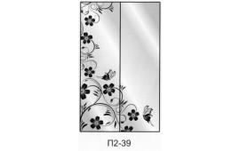 Пескоструйный рисунок П2-39 на две двери шкафа-купе. Цветы