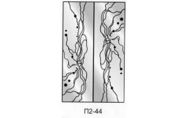 Пескоструйный рисунок П2-44 на две двери шкафа-купе. Узор