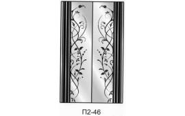Пескоструйный рисунок П2-46 на две двери шкафа-купе. Узор