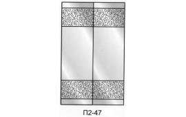 Пескоструйный рисунок П2-47 на две двери шкафа-купе. Узор