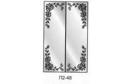 Пескоструйный рисунок П2-48 на две двери шкафа-купе. Цветы