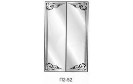 Пескоструйный рисунок П2-52 на две двери шкафа-купе. Узор