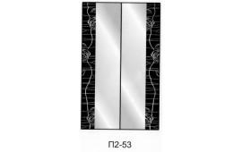 Пескоструйный рисунок П2-53 на две двери шкафа-купе. Узор