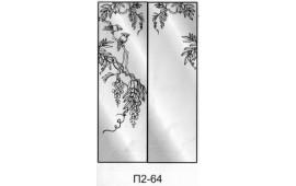 Пескоструйный рисунок П2-640 на две двери шкафа-купе. Узор