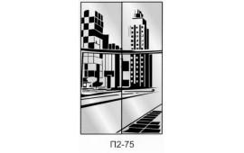 Пескоструйный рисунок П2-75 на две двери шкафа-купе. Город