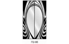 Пескоструйный рисунок П2-86 на две двери шкафа-купе. Узор