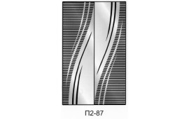 Пескоструйный рисунок П2-87 на две двери шкафа-купе. Узор