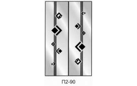 Пескоструйный рисунок П2-90 на две двери шкафа-купе. Узор