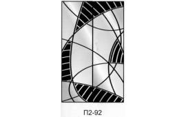 Пескоструйный рисунок П2-92 на две двери шкафа-купе. Узор