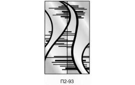 Пескоструйный рисунок П2-93 на две двери шкафа-купе. Узор