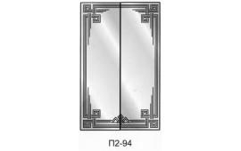 Пескоструйный рисунок П2-94 на две двери шкафа-купе. Узор