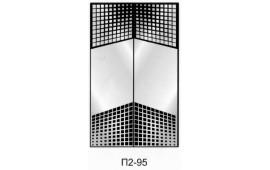 Пескоструйный рисунок П2-95 на две двери шкафа-купе. Узор