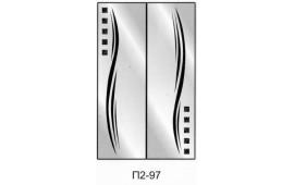 Пескоструйный рисунок П2-97 на две двери шкафа-купе. Узор
