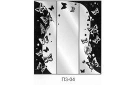 Пескоструйный рисунок П3-04 на три двери шкафа-купе. Узор