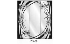 Пескоструйный рисунок П3-09 на три двери шкафа-купе. Узор