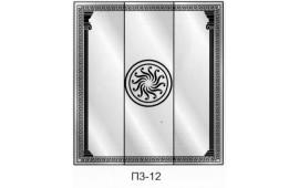 Пескоструйный рисунок П3-12 на три двери шкафа-купе. Узор