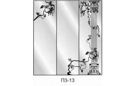 Пескоструйный рисунок П3-13 на три двери шкафа-купе. Узор