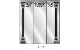 Пескоструйный рисунок П3-15 на три двери шкафа-купе. Узор