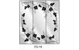 Пескоструйный рисунок П3-18 на три двери шкафа-купе. Узор