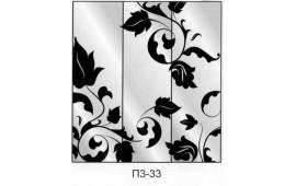 Пескоструйный рисунок П3-33 на три двери шкафа-купе. Узор