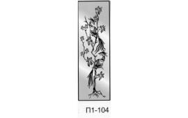 Пескоструйный рисунок П1-104 на одну дверь шкафа-купе. Птицы