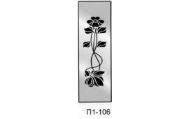 Пескоструйный рисунок П1-106 на одну дверь шкафа-купе. Цветы