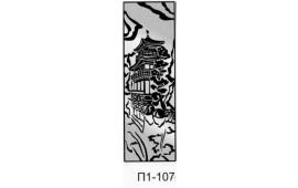 Пескоструйный рисунок П1-107 на одну дверь шкафа-купе. Китай