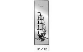 Пескоструйный рисунок П1-112 на одну дверь шкафа-купе. Корабль