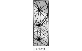Пескоструйный рисунок П1-114 на одну дверь шкафа-купе. Узор