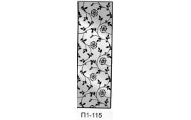 Пескоструйный рисунок П1-115 на одну дверь шкафа-купе. Узор