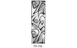 Пескоструйный рисунок П1-116 на одну дверь шкафа-купе. Узор
