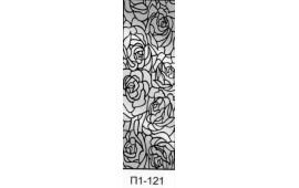 Пескоструйный рисунок П1-121 на одну дверь шкафа-купе. Цветы