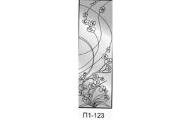Пескоструйный рисунок П1-123 на одну дверь шкафа-купе. Цветы