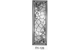 Пескоструйный рисунок П1-126 на одну дверь шкафа-купе. Узор