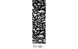 Пескоструйный рисунок П1-129 на одну дверь шкафа-купе. Узор