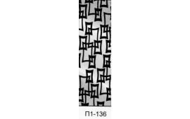 Пескоструйный рисунок П1-136 на одну дверь шкафа-купе. Узор