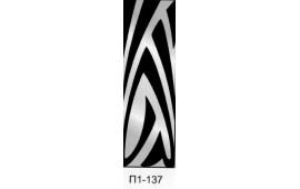 Пескоструйный рисунок П1-137 на одну дверь шкафа-купе. Узор