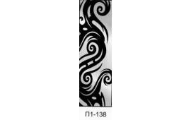 Пескоструйный рисунок П1-138 на одну дверь шкафа-купе. Узор