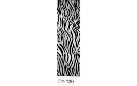 Пескоструйный рисунок П1-139 на одну дверь шкафа-купе. Узор