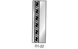 Пескоструйный рисунок П1-22 на одну дверь шкафа-купе. Узор
