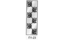 Пескоструйный рисунок П1-23 на одну дверь шкафа-купе. Узор